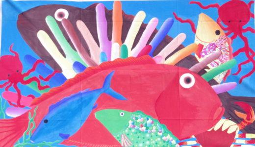 巨大絵画アーケード展22「つながるにじゅうの家族」児童養護施設 スナ―ダイクマエ(カンボジア)