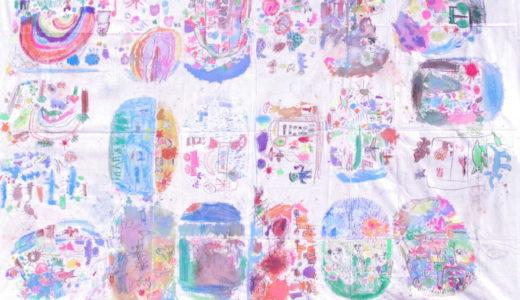 巨大絵画アーケード展20「つながるにじゅうのこころのけしき」高槻マリア インマクラダ幼稚園